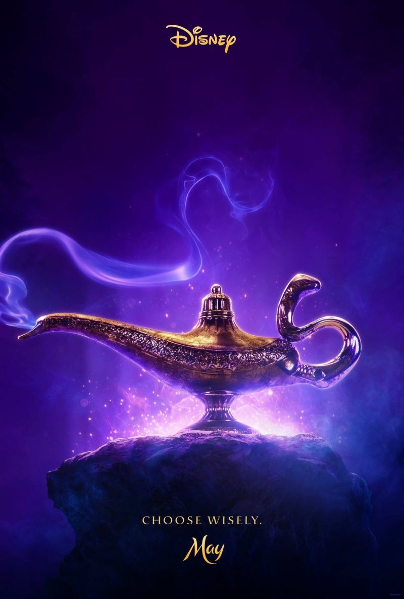 ALADDIN Exclusief in 6D